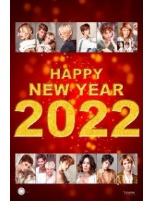 Kalender 2022 - 60 x 90 cm